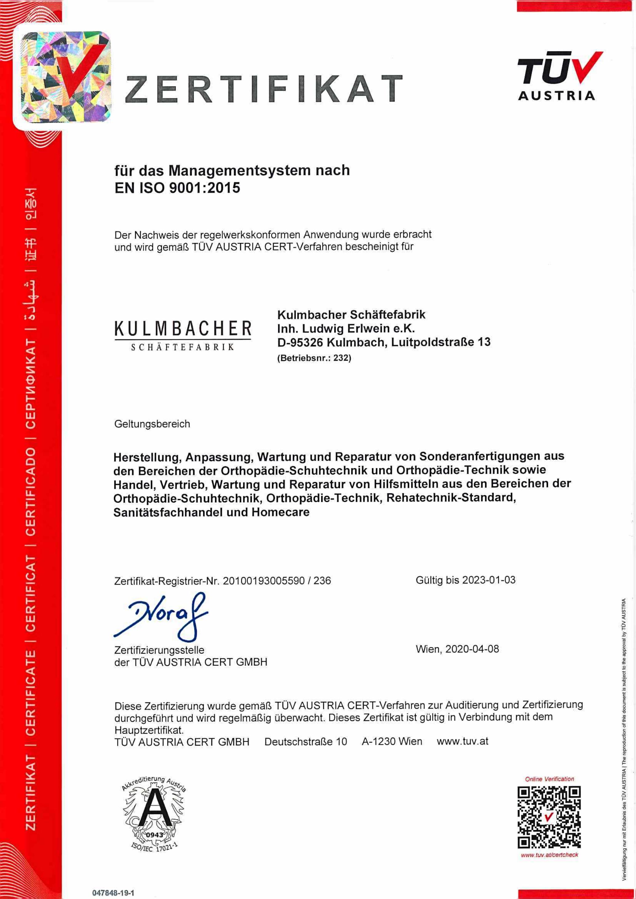 Zertifikat ISO 9001 Kulmbacher Schäftefabrik 2020